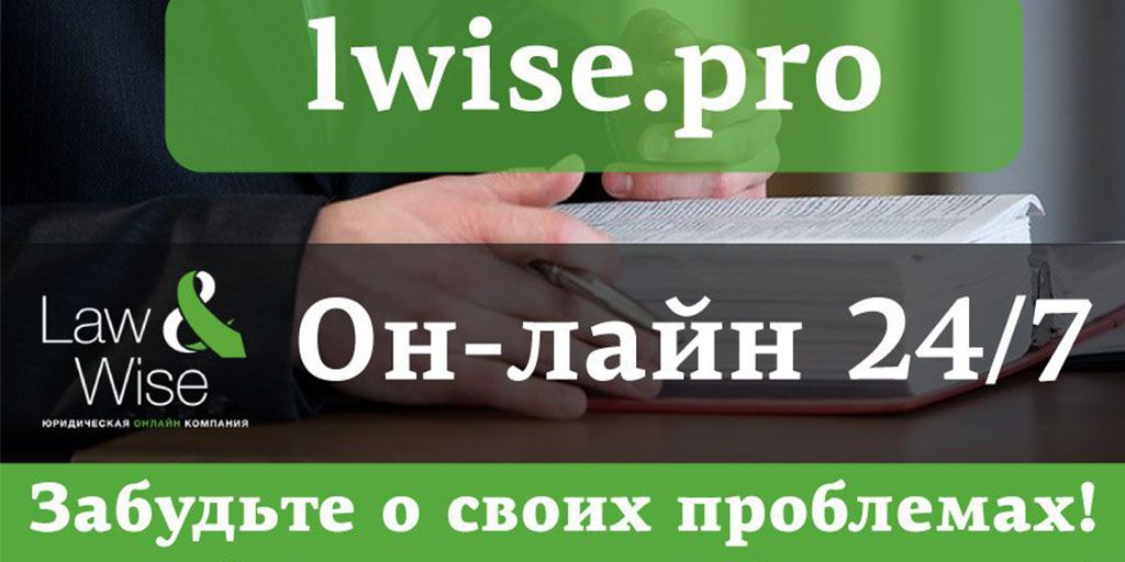 Lwise